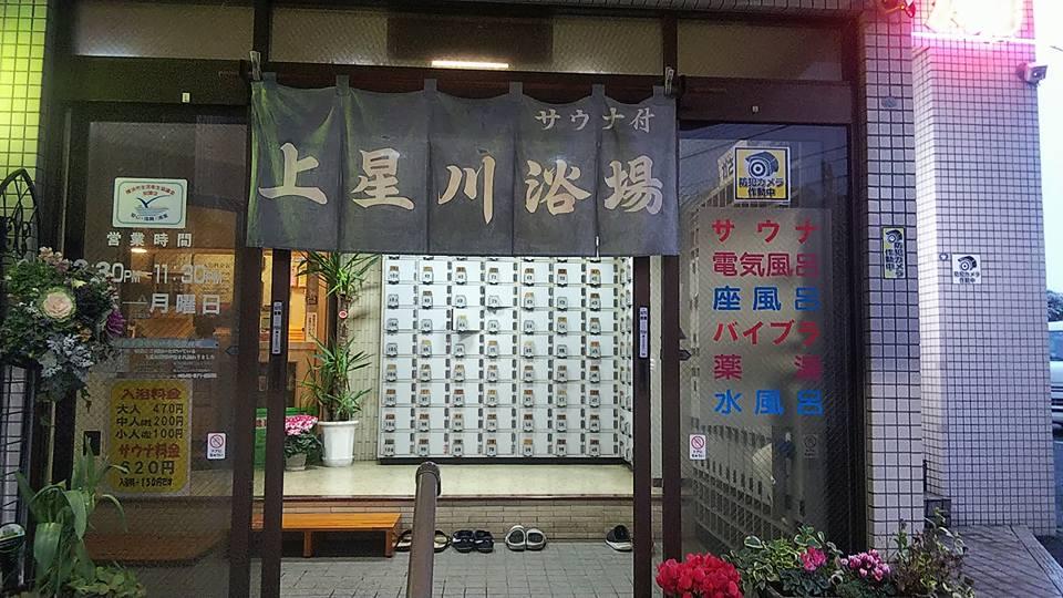 f:id:iwata2052:20190212180505j:plain