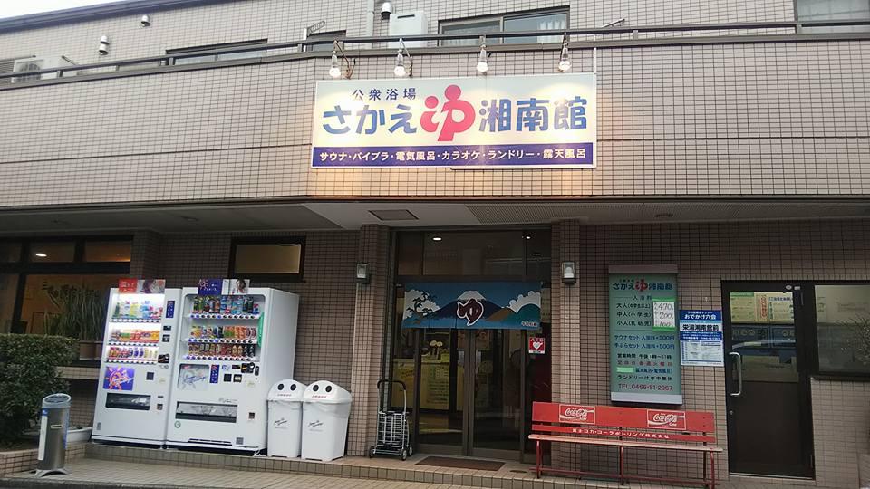f:id:iwata2052:20190213104207j:plain