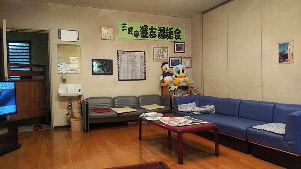 f:id:iwata2052:20190213104420j:plain