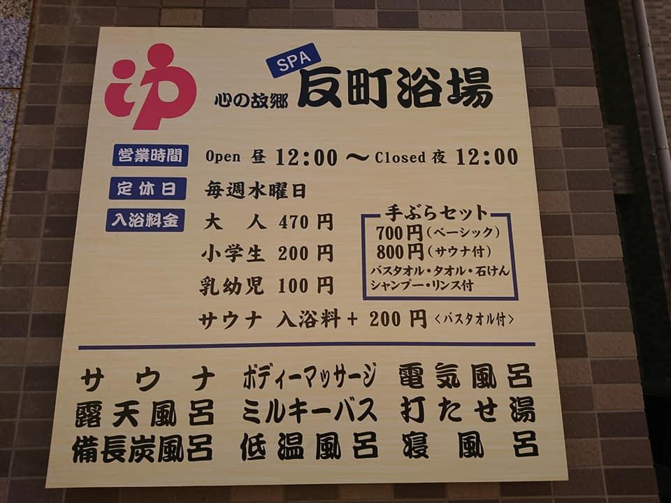 f:id:iwata2052:20190416094709j:plain