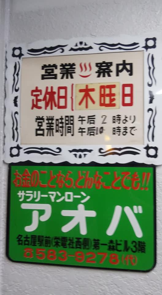 f:id:iwata2052:20190517151621j:plain