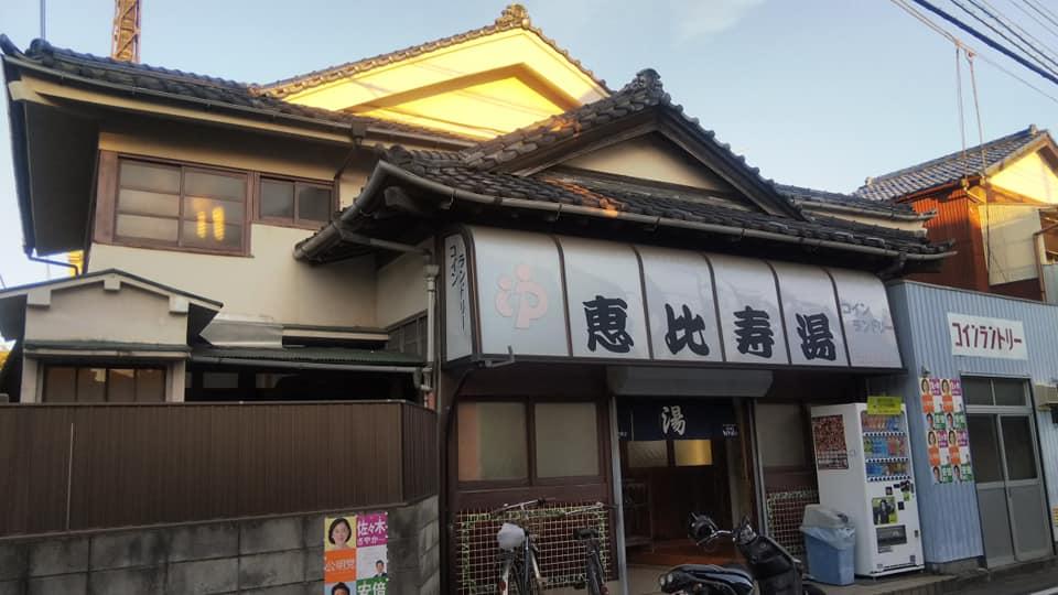 f:id:iwata2052:20190617105725j:plain