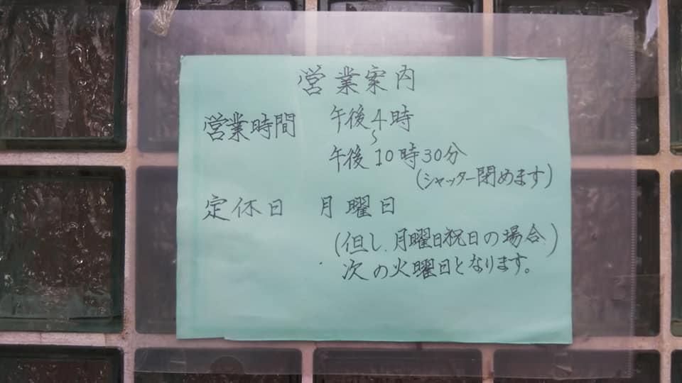f:id:iwata2052:20190626175657j:plain