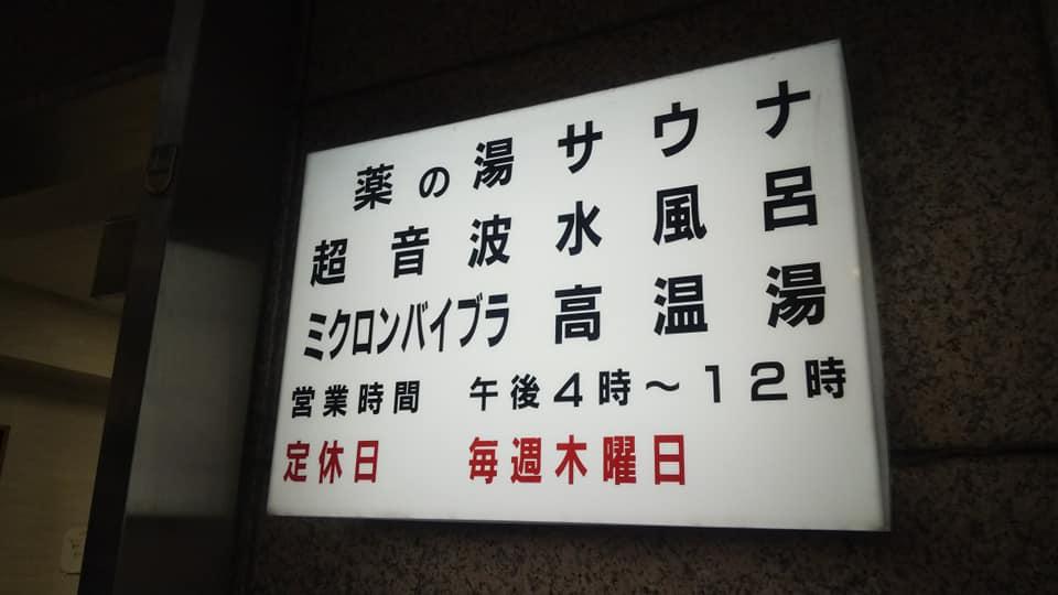 f:id:iwata2052:20190708190254j:plain