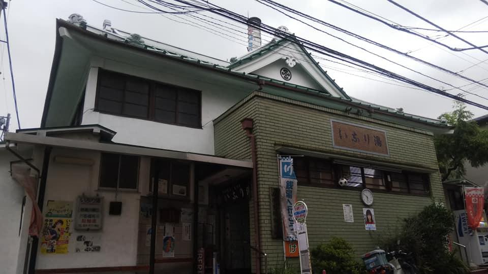 f:id:iwata2052:20190712162032j:plain