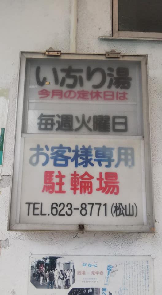 f:id:iwata2052:20190712174708j:plain