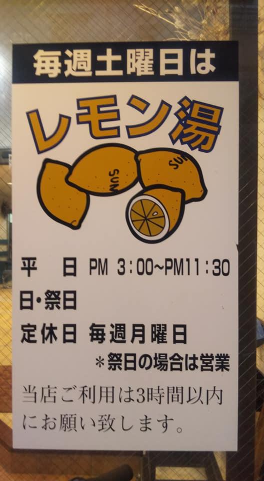 f:id:iwata2052:20190813175241j:plain