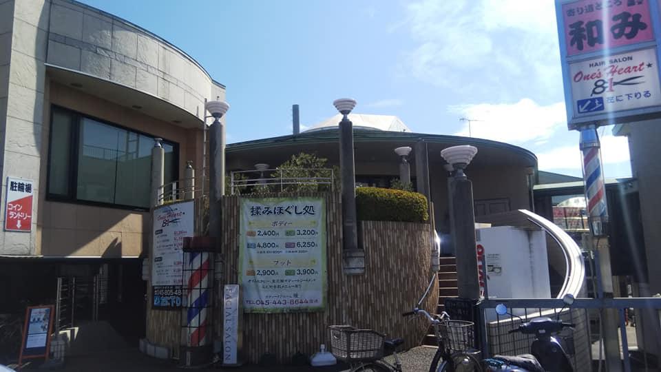 f:id:iwata2052:20190903091511j:plain