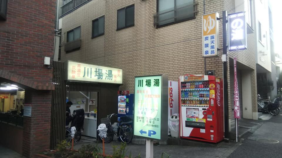 f:id:iwata2052:20200221110013j:plain