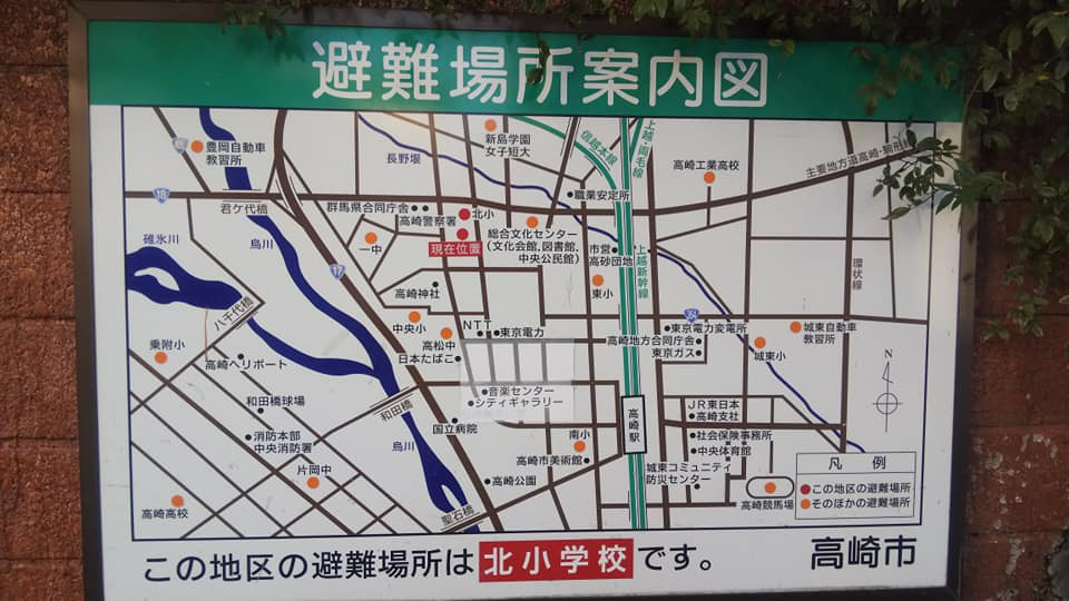 f:id:iwata2052:20200227180128j:plain