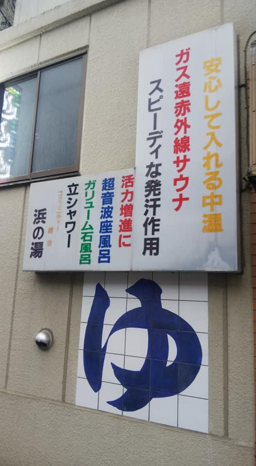 f:id:iwata2052:20200313172846j:plain