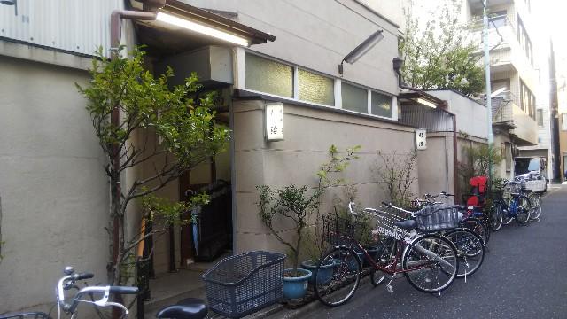 f:id:iwata2052:20200419180422j:image