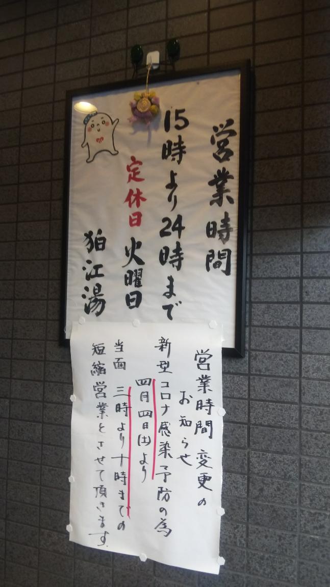 f:id:iwata2052:20200426172611j:plain