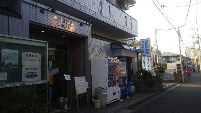 f:id:iwata2052:20200429185339j:plain