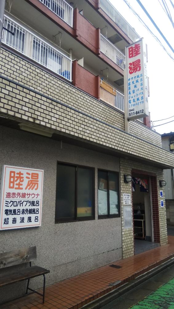f:id:iwata2052:20200518100621j:plain