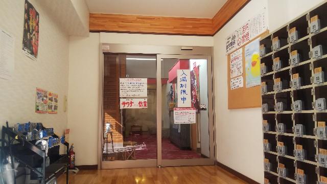 f:id:iwata2052:20200530173236j:image
