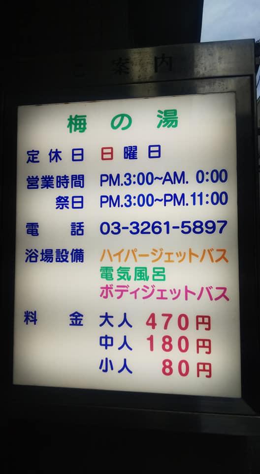 f:id:iwata2052:20200716162706j:plain
