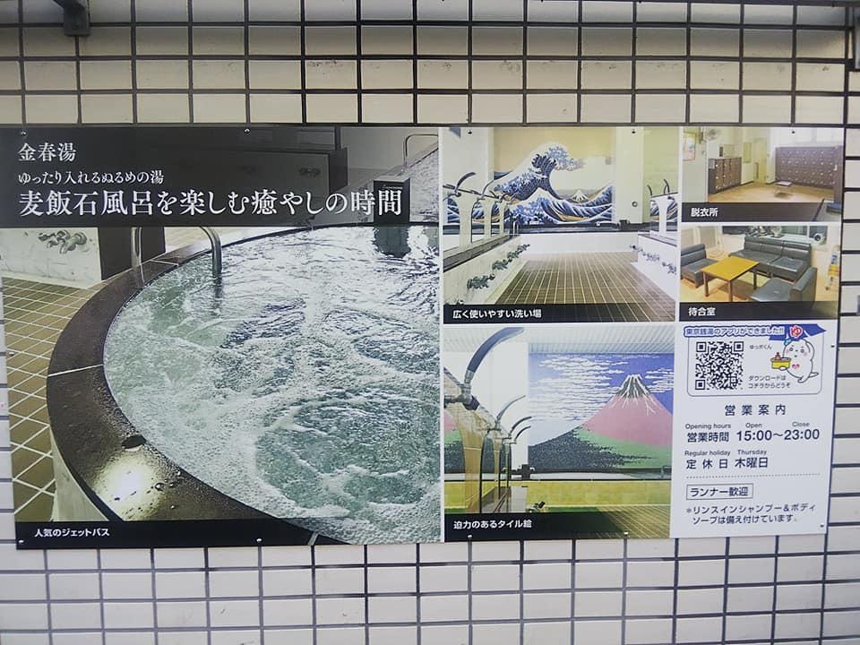 f:id:iwata2052:20200804105814j:plain