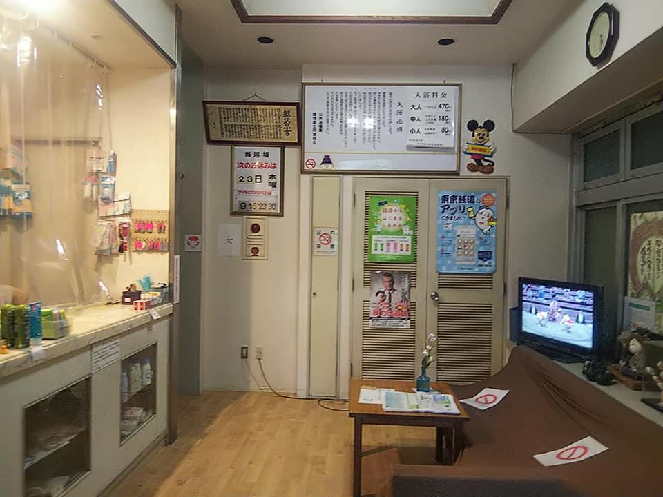 f:id:iwata2052:20200804110632j:plain