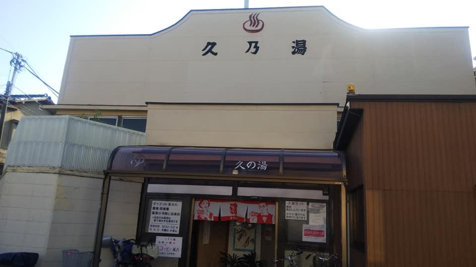 f:id:iwata2052:20200805165906j:plain