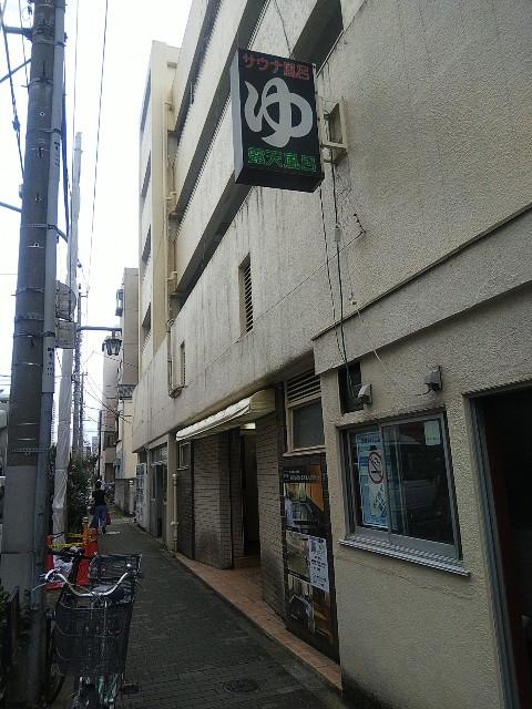f:id:iwata2052:20200829131614j:plain