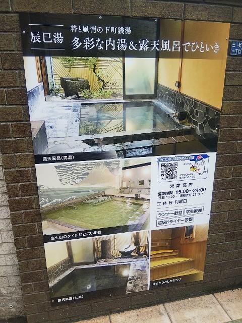 f:id:iwata2052:20200829132624j:plain