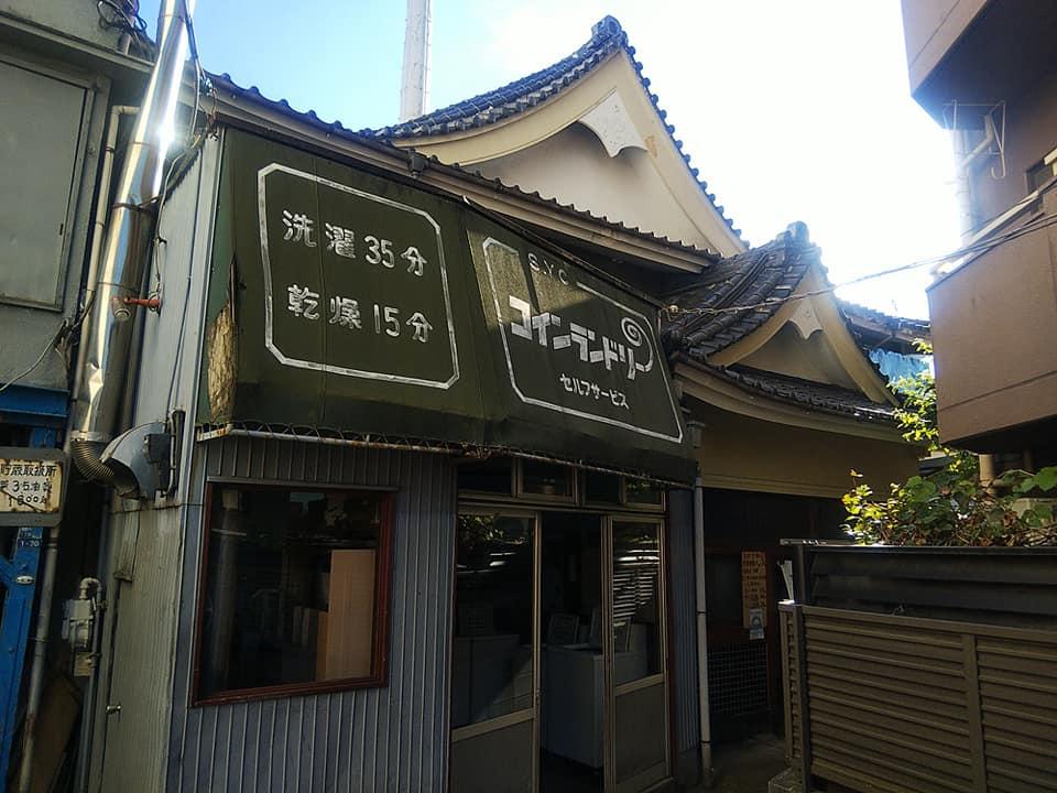f:id:iwata2052:20200902153016j:plain
