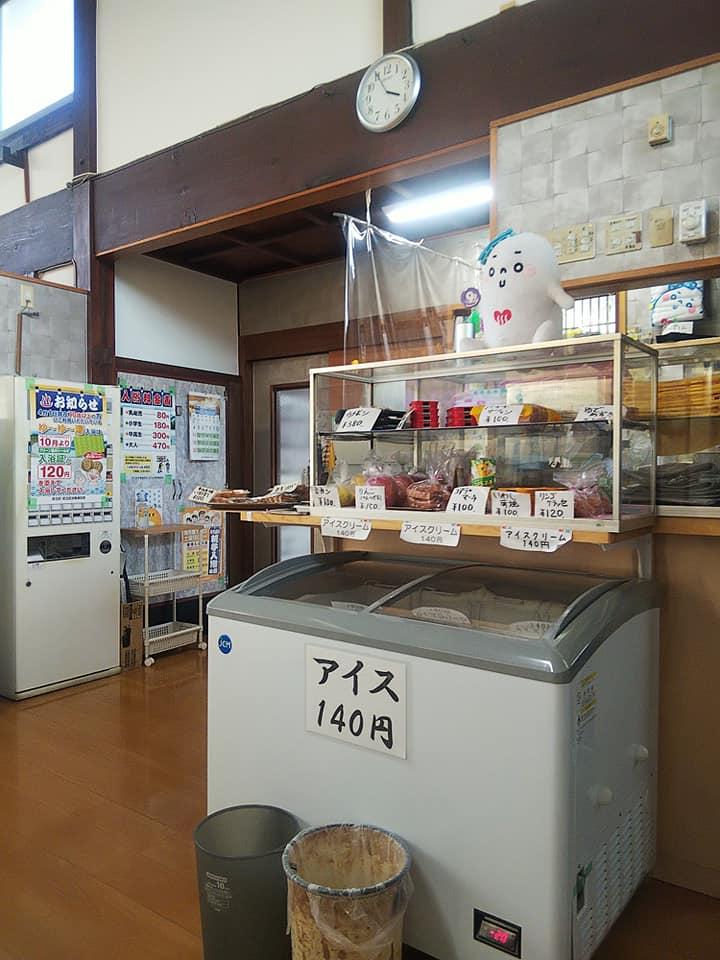 f:id:iwata2052:20201028105757j:plain