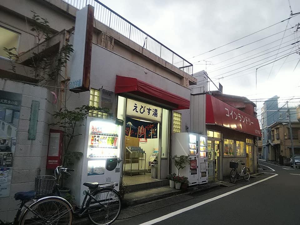 f:id:iwata2052:20201030111820j:plain