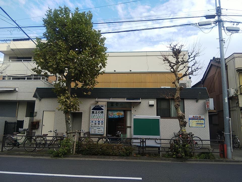 f:id:iwata2052:20201118172328j:plain