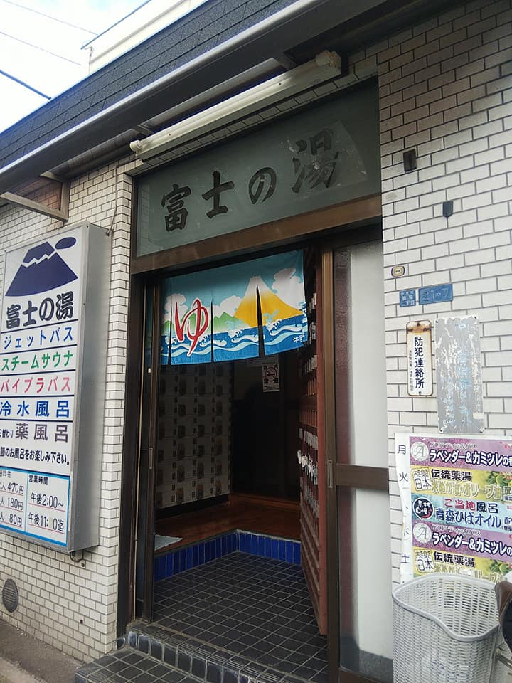 f:id:iwata2052:20201118172743j:plain