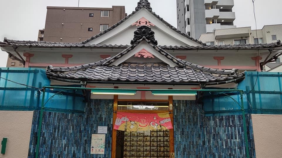 f:id:iwata2052:20210413102411j:plain