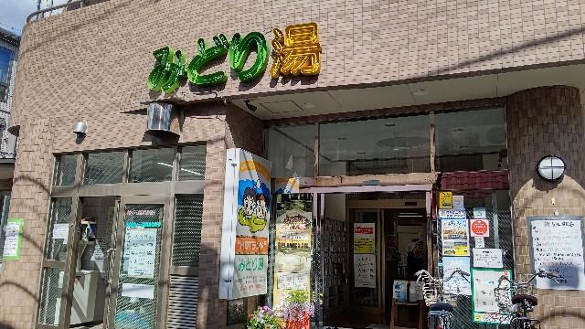 f:id:iwata2052:20210426174855j:image