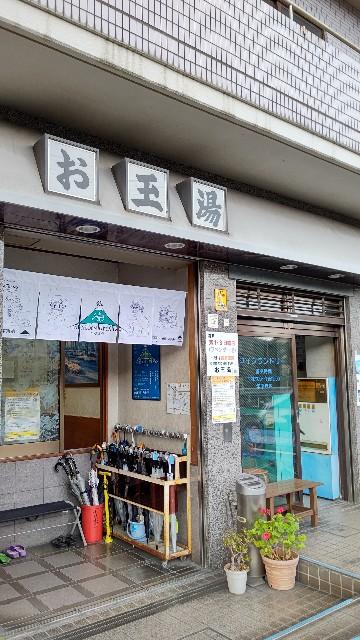 f:id:iwata2052:20210605072043j:image