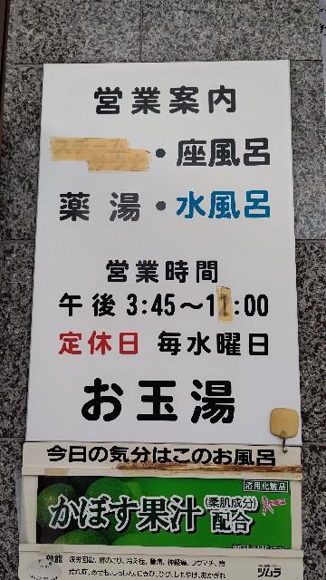 f:id:iwata2052:20210605072138j:image