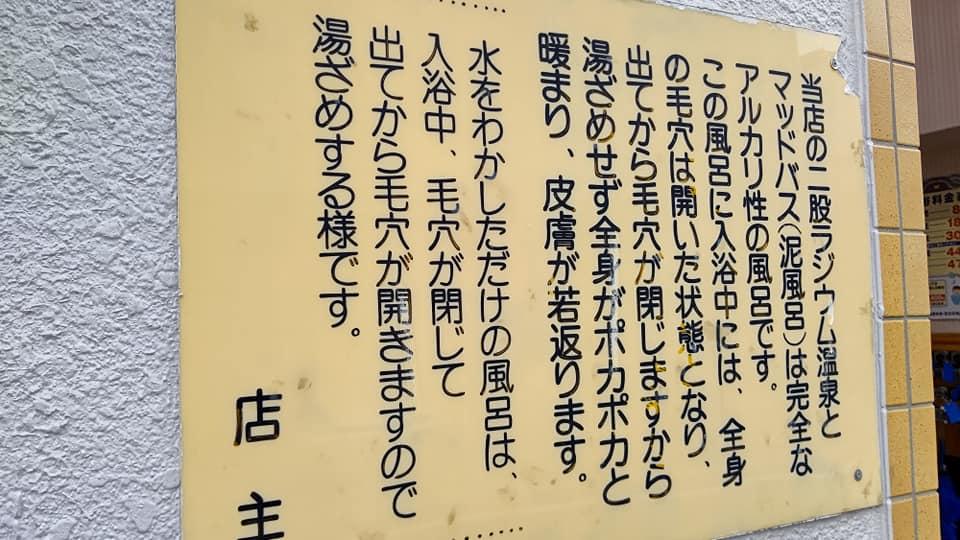 f:id:iwata2052:20210615163005j:plain