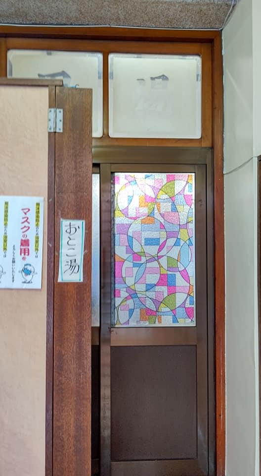 f:id:iwata2052:20210722111933j:plain