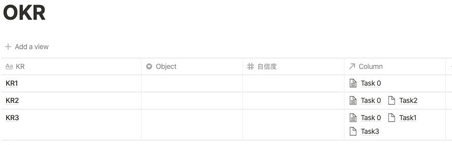 f:id:iwata_n:20200629214453p:plain