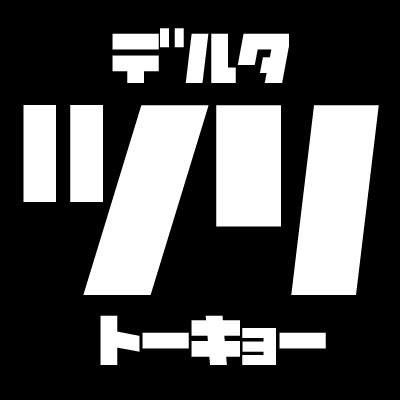 f:id:iwatajubilou:20191014120414j:plain