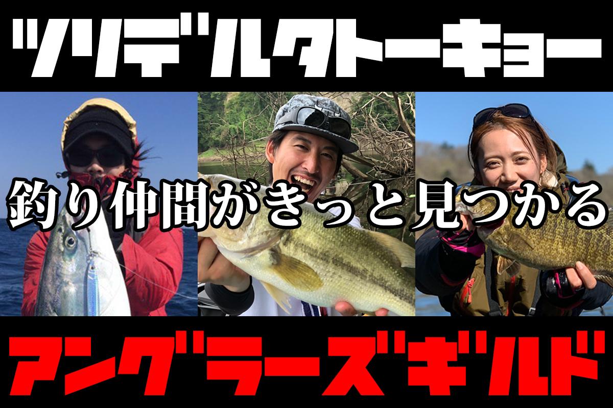f:id:iwatajubilou:20191123023559j:plain