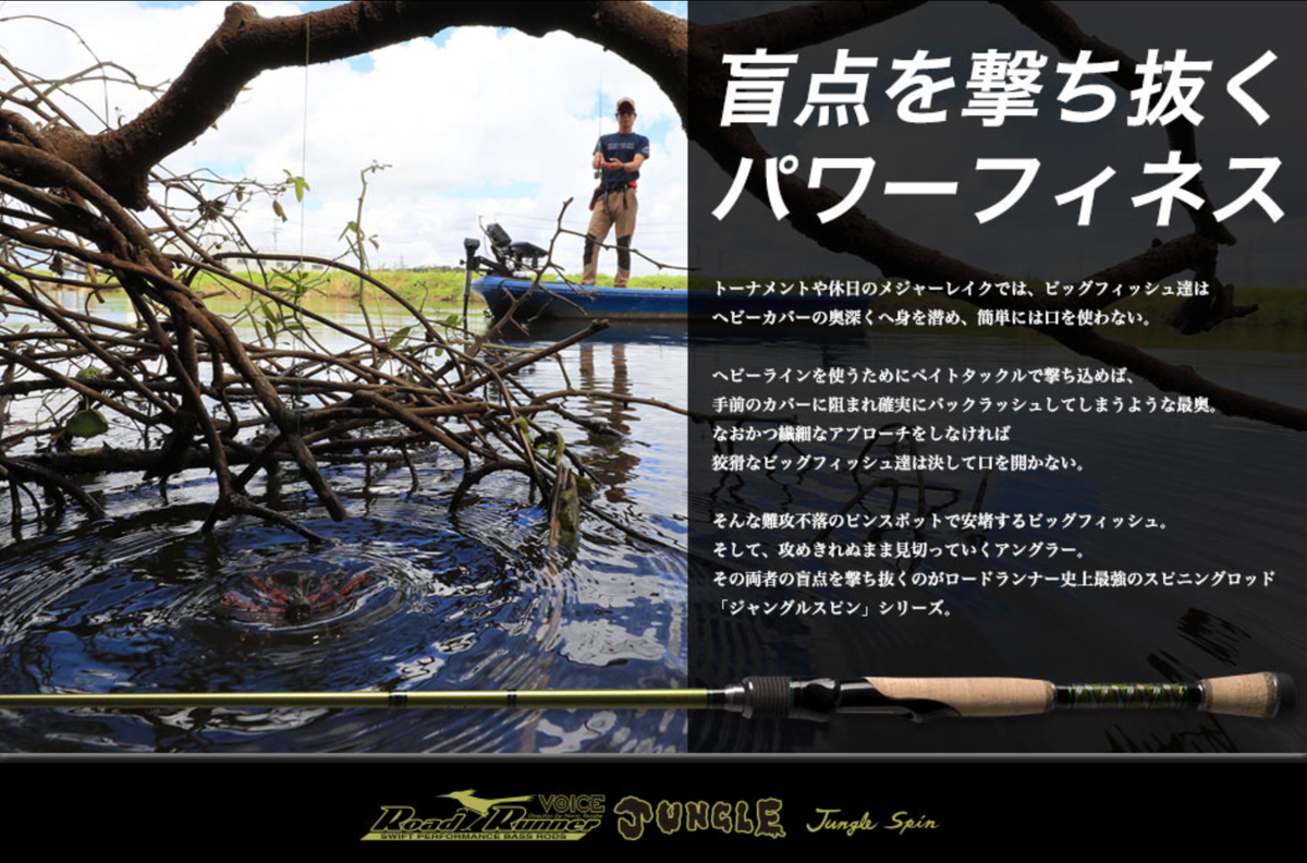 f:id:iwatajubilou:20191220123728j:plain