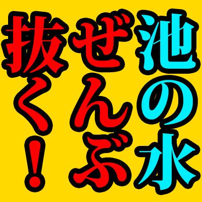 f:id:iwatajubilou:20191224185704j:plain