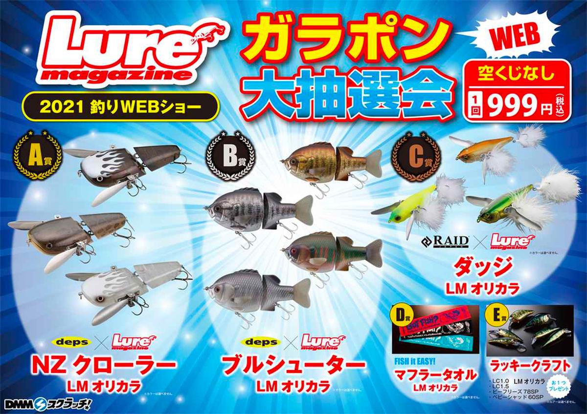 f:id:iwatajubilou:20210120103329j:plain