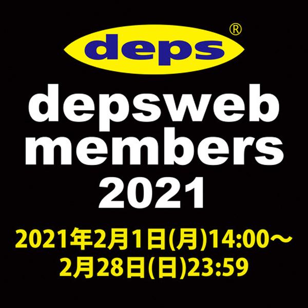 f:id:iwatajubilou:20210201105538j:plain