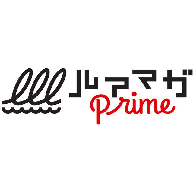 f:id:iwatajubilou:20210208115723j:plain