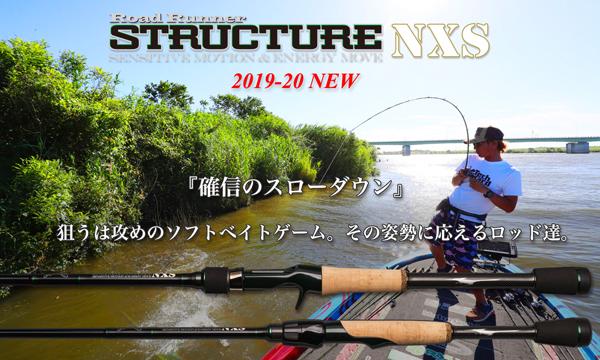 f:id:iwatajubilou:20210211113727j:plain