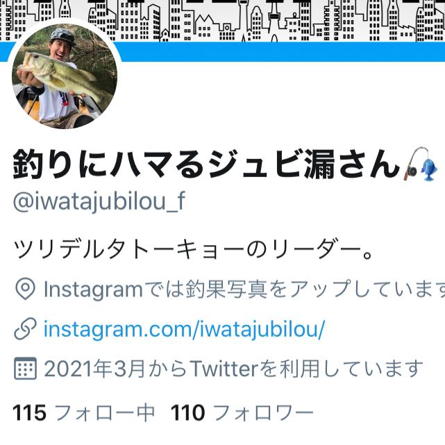 f:id:iwatajubilou:20210305145029j:plain