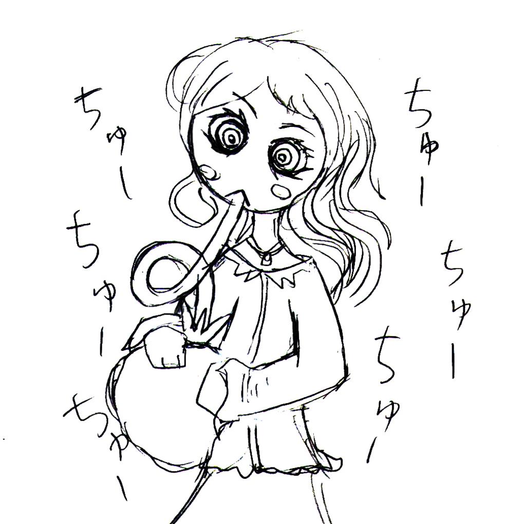 f:id:iwatako:20160718012952j:plain