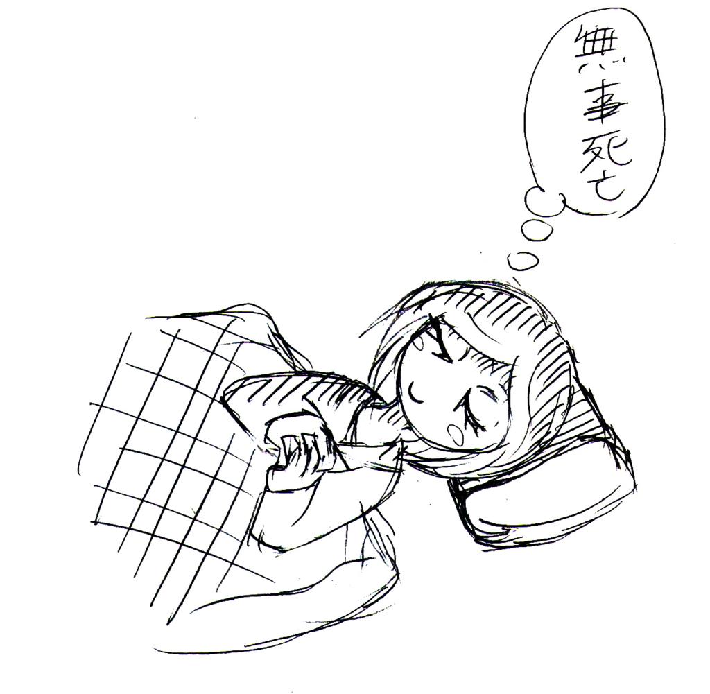 f:id:iwatako:20160718013037j:plain