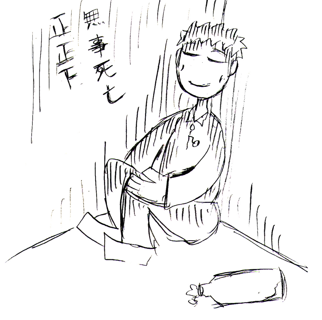 f:id:iwatako:20160718013225j:plain